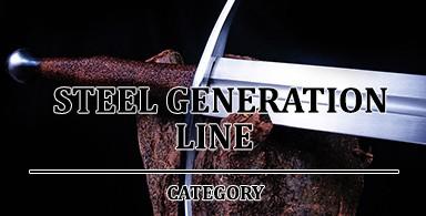 Steel Generation Line - Category